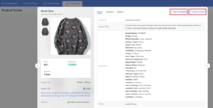 Most Wanted Features on Socialshop V2.2 - Product Feed Optimization By Multi-condition Rules